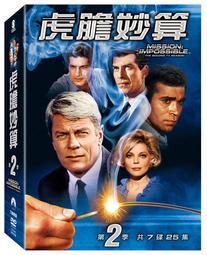 歐美影集 - 虎膽妙算 Mission Impossible - 第二季 - 全套25集7片DVD - 全新正版