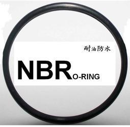 🌳丘陵㍿🌳專業NBR橡膠 O型環 O-RING  O環 氣密止水 防刮傷 耐油耐熱 12x8x2 尺寸眾多