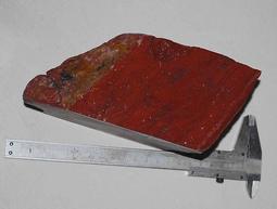 Y3122蕭山紅原石【原石基地】擺件石 石雕原料 金石篆刻 雞血石