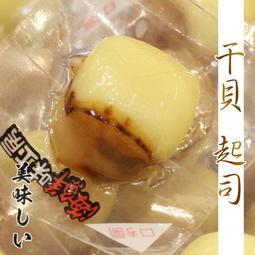干貝 起司 袋裝 100g 日式 日本 即食 海鮮 營養 排隊 零食 尾牙 年終 摸彩 抽獎 送禮 禮盒 伴手禮