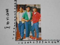 森林二手書(編178)~小虎隊  早期照片