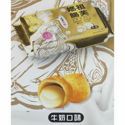 媽祖賜芙牛奶口味台南限定版