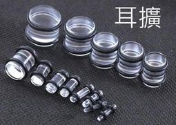 水星球 K2300缺貨(1.4~1.6公分)透明圓柱擴耳器(1個)防過敏 戴著洗澡 耳擴器 體環 穿刺藝術 耳針 阿凡達