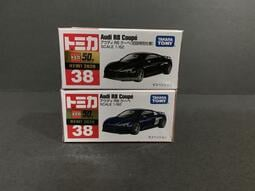 Boss 拍賣 TOMICA TOMY 38 Audi R8 Coupe 初回+一般 2台合售