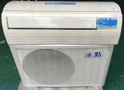 【吉旺二手傢俱生活館】二手/中古 冰點直流變頻分離式冷氣 冰箱 洗衣機 液晶電視 音響-各式新舊/二手家具 生活家電買賣