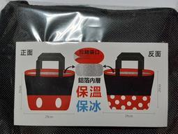 [小小唐]迪士尼 保溫保冰手提袋-米奇米妮、維尼、小飛象