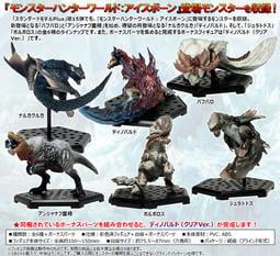【跳躍IP星球】日庫代購 日空版 Capcom 魔物獵人 標準模型集 Plus Vol.15 中盒6入 超付免定