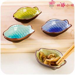 廚房小魚造型多功能調味碟子