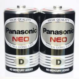 【優購精品館】 Panasonic 國際牌 D-1號環保電池(黑色)/一小包2個入(促75) 1.5V 1號電池