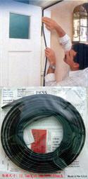 【ASSA ABLOY專業認證級隔音材料】【PK55+306+金屬鋸 】房間實木門或非空心門的自行DIY隔音改善 組合
