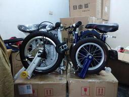 (勁風貿易)自由騎 最小摺疊腳踏車 超小摺 小折  14吋  (一體輪)
