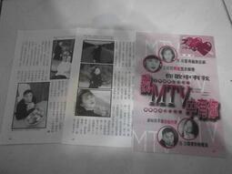 Y1297 雜誌內頁  齊秦王祖賢呂方鄭裕玲  3張4頁