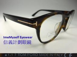 afd2f4aba1a0 【信義計劃眼鏡】Tom Ford TF 5426F 義大利製膠框復古圓框亞洲版高鼻墊T字超越Moscot