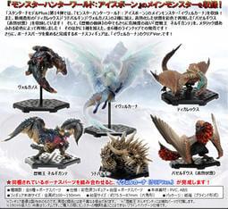 【跳躍IP星球】日庫代購 日空版 Capcom 魔物獵人 標準模型集 Plus Vol.14 中盒6入 超付免定