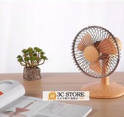 木紋風扇複古桌面台式搖頭風扇木紋迷你風扇創意便攜式風扇 充電小風扇