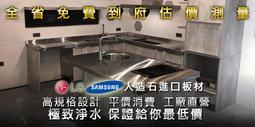 【基隆-台中】【省錢王-全省免費廚具到府丈量】林內 RB-N100G(B) 檯面式內焰單口爐(輕量爐架)