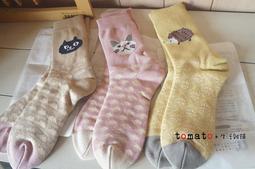 ˙TOMATO生活雜鋪˙日本進口雜貨人氣秋冬限定必備款療癒系刺蝟貓咪法鬥二層結構保暖毛襪(預購)