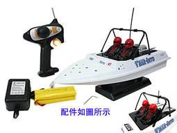 [Child's shop] NQD 1:25 757充電遙控競速快艇~小噴噴快艇~噴射快艇~可改裝~