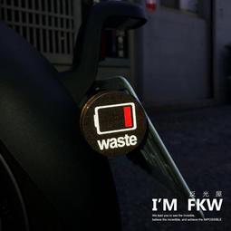 反光屋FKW ec-05 ec05 gogoro s3 VIVA ai1 極度耗電 4.3公分圓形反光片 防水 包含2片