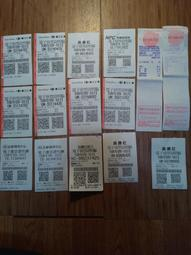 賣未開獎統一發票,中獎容易,一期中15張