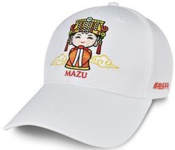 【五月底前預購九折】天上聖母 MIT刺繡台灣帽 台灣製造 媽祖 棒球帽 遮陽帽 鴨舌帽 適遶境進香 Q版媽祖帽