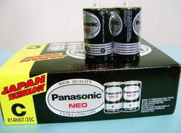 Panasonic國際牌電池 黑色2號乾電池 碳鋅電池 (R14NNT/2SC) 一盒24粒  (整盒賣)-【便利網】