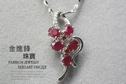 JF金進鋒珠寶 經典設計款天然紅寶石墜 鑽石墜式 紅寶總重2.02ct
