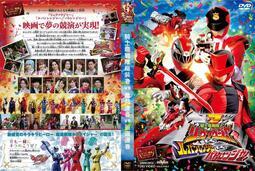 DVD 騎士龍戰隊龍裝者vs魯邦連者vs巡邏連者