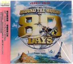 AROUND THE WORLD IN 80 DAYS 環遊世界80天 // 電影原聲帶  -SONY、2004年發行