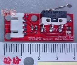 【盼盼167】 限位開關 3D打印機 Endstop 機械 RAMPS 1.4 限位開關 Arduino 可【現貨】