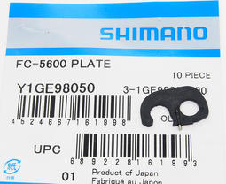 Shimano Dura-Ace Di2 7970 10-Speed ST-7970 RETURN Spring Y6RX81000