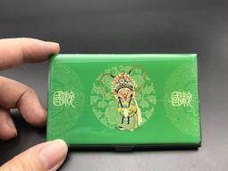 [現貨] K-014 孫悟空 拉絲名片盒 收納盒 銀行卡盒 卡包展會禮品 男女時尚商務不鏽鋼名片盒名片夾 高檔金屬薄款