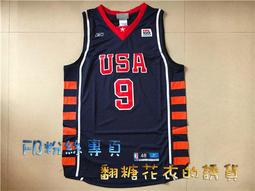 NBA76人美國奧運夢幻隊球衣Iverson Kobe James Wade paul Rose復古網眼USA倫敦主客場