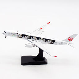 Aviation 400 日本航空 Japan Airlines A350-900 JA04XJ 1:400