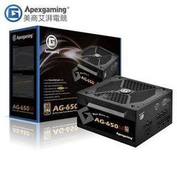 [米特3C數位] 美商艾湃電競 Apexgaming AG-650M 650W 金牌全模 電源供應器