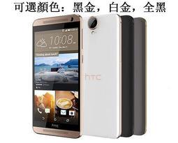 免運+送鋼化膜+保護套 HTC One E9+ dual sim 雙卡4G LTE 32G E9 plus