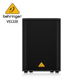 ★BEHRINGER★VS1220 被動式喇叭 (高性能600瓦PA揚聲器 /帶有12英寸低音揚聲器)