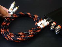 全新 2RCA 轉 2RCA 發燒線音源線 訊號線 影音線 OFC線1米