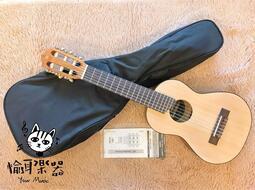 ♪Your Music愉耳樂器♪YAMAHA GL-1 GL1 古典吉他 兒童吉他 旅行吉他 吉他麗麗 烏克麗麗 28吋