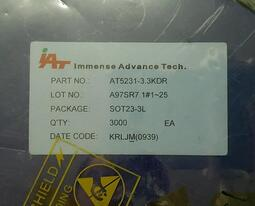 AT5231-3.3KDR_3.3V 300mA低壓降CMOS線性穩壓器 5231-3.3_IAT 絲印KRLJM