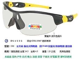 小丑魚偏光太陽眼鏡 顏色 全天候眼鏡 運動型眼鏡 偏光眼鏡 自行車眼鏡 機車眼鏡 客運司機眼鏡 台中休閒家