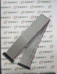 [含稅]FC-20P 雙頭線  ARM模擬器下載線 JTAG電纜 間距2.54MM 灰色排線