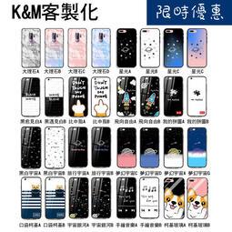 K&M 88款 提供各廠牌手機型號 手機殼 OPPO 三星 iphone ZENFONE 華為 SONY HTC