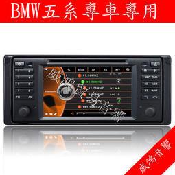 BMW E38 E39 E53 x5 520i 525i 523i DVD音響配papago導航  USB SD卡 倒車影像 HD數位電視 方控