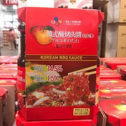 🚚宅配免運🚚 Costco好市多 CJ🇰🇷韓式醃烤調味醬 840g x2瓶 烤肉醬