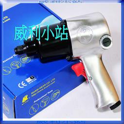 """贈KING TONY鑰匙圈1組 KUANI KI-858G 1/2"""" 4分 專業級強力型 氣動扳手 氣動板手"""