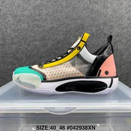 台大運動--NIKE Air Jordan 34 Guo Ailun耐吉喬丹34代運動鞋 室內外防滑減震實戰 男子籃球鞋