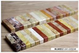 【禾洛書屋】篆刻練習石 壽山石練習石(1.0×1.0×5cm)