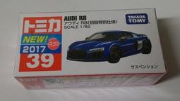 ## TOMICA 多美小汽車 NO.39  奧迪 AUDI R8  初回