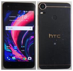 5.5吋FHD螢幕HTC Desire 10 pro(4G RAM / 64G ROM)(故障機俗俗賣)